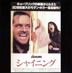 The Shining Soundtrack (Wendy Carlos) - Car�tula
