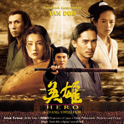 Hero Soundtrack (Tan Dun) - Car�tula
