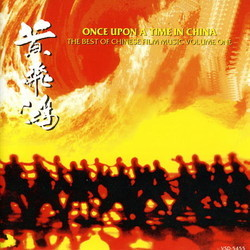 Once Upon a Time in China Soundtrack (Various Artists) - Car�tula