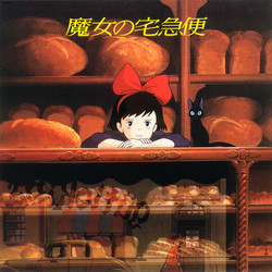 魔女の宅急便 Soundtrack (Joe Hisaishi) - Car�tula