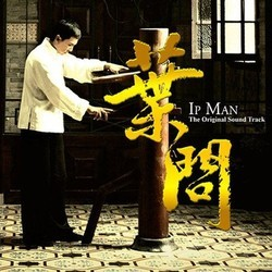Ip Man Soundtrack (Kenji Kawai) - Car�tula