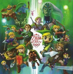 The Legend of Zelda: 25th Anniversary Symphony Soundtrack (Koji Kondo) - Car�tula
