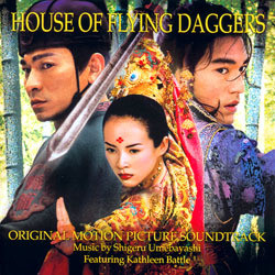 House of Flying Daggers Soundtrack (Shigeru Umebayashi) - Car�tula