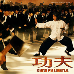 Kung Fu Hustle Soundtrack (Various Artists, Raymond Wong) - Car�tula
