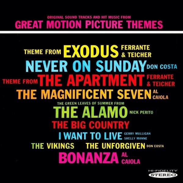 Ernest Gold - Exodus - Original Soundtrack