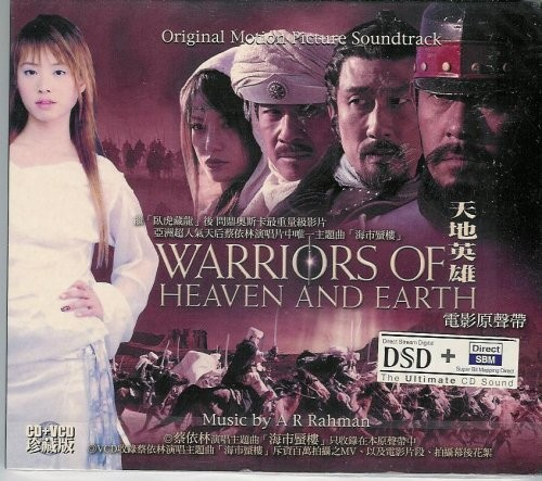 Warriors Of The Rainbow Full Movie With English Subtitles: Movie Warriors Of Heaven And Earth [Echizen