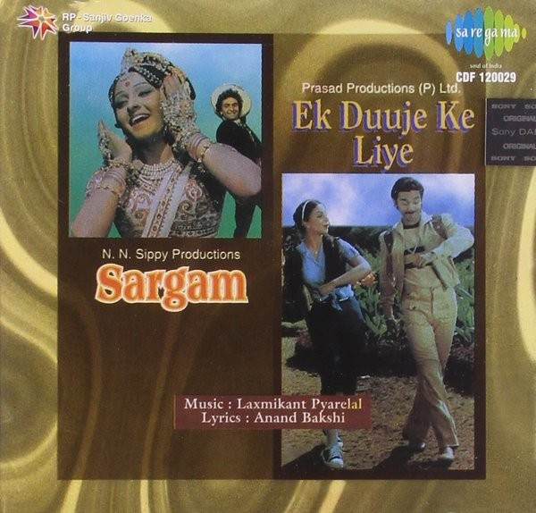 film music site sargam ek duje ke liya soundtrack