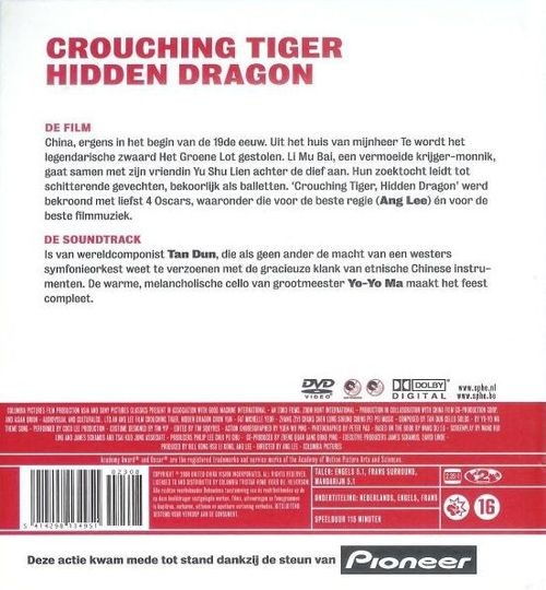 crouching tiger hidden dragon soundtrack download