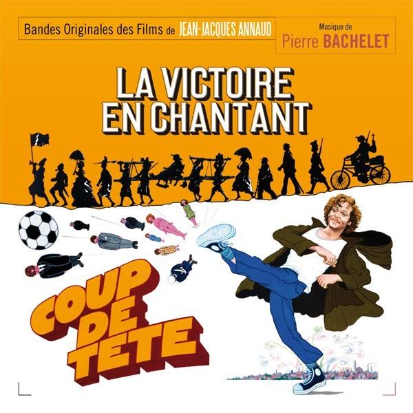 Pierre Bachelet - Bande Originale Du Film de Just Jaeckin Emmanuelle