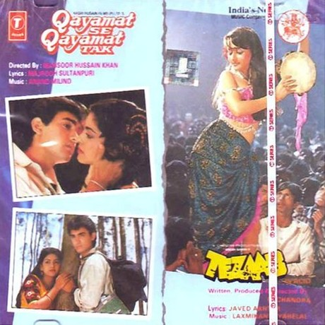 Qayamat Se Qayamat Serial Song - Song Mp3 Music