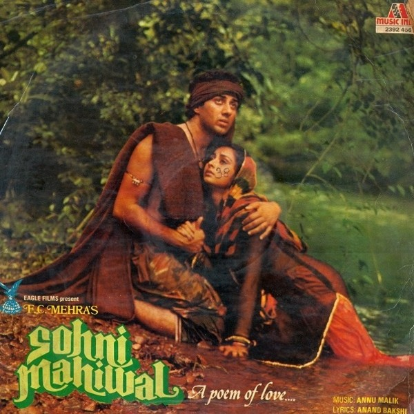 Sohni Mahiwal Movie Mp4 Download