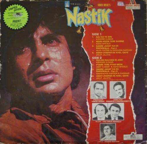 father hindi song