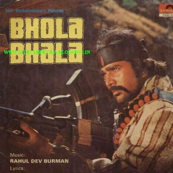 Rahul Dev Burman Anand Bakshi Lakhon Me Ek