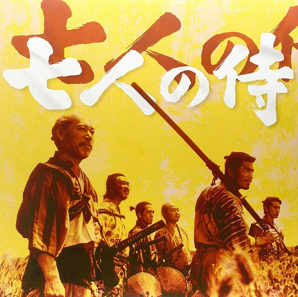 Film Music Site Seven Samurai Soundtrack Fumio Hayasaka