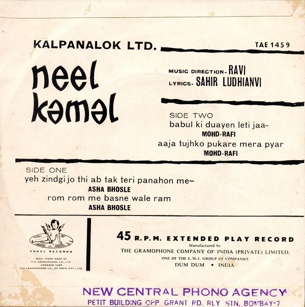 Film Music Site - Neel Kamal Soundtrack ( Ravi) - Angel Records