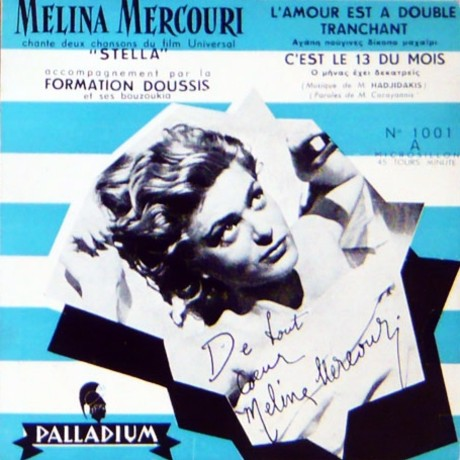 Melina Mercouri - Stella