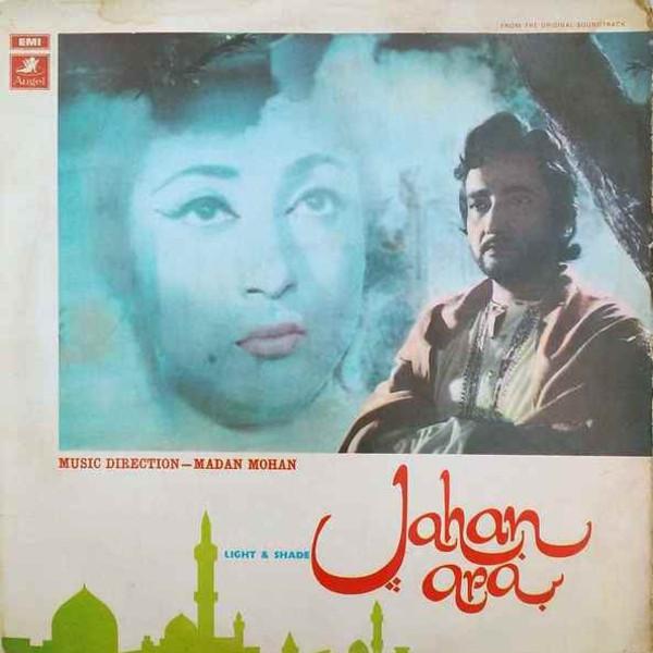 Main Woh Duniya Hoon Song Download: Jahanara Soundtrack (Various Artists