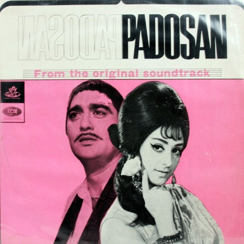 Main Chali Main Chali Padosan Mp3 Download: Padosan Soundtrack (Various Artists