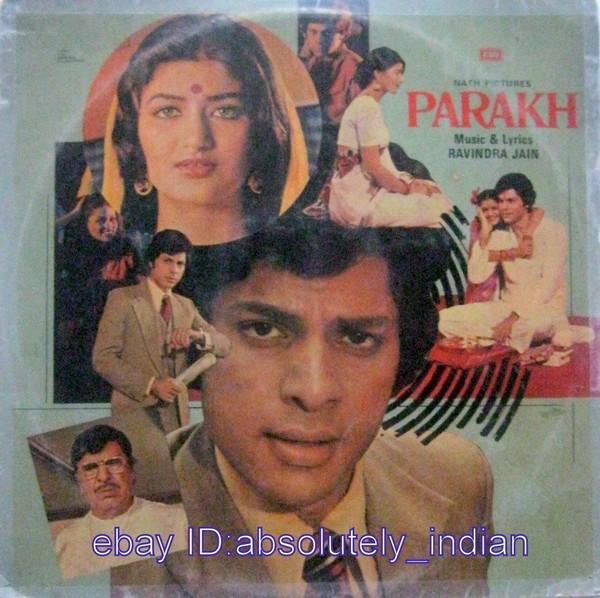 Saat Samundar Paar Baaghi 2 Song Download: Film Music Site (Nederlands)