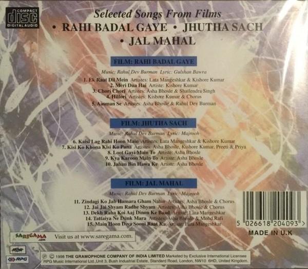 Kaisi lag rahi hoon main by lata mangeshkar & kishore kumar on.