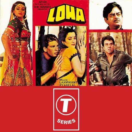 loha full movie 1987 download free