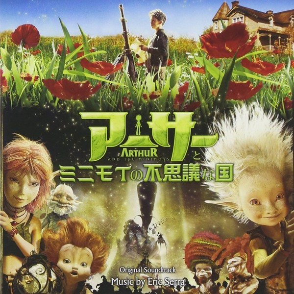 Film Music Site Arthur And The Minimoys Arthur And The Invisibles Soundtrack Eric Serra Victor Japan 2007