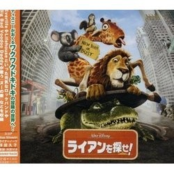 ライアンを探せ! Soundtrack (Alan Silvestri) - CD cover