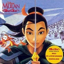 Mulan Colonna sonora (Various Artists, Jerry Goldsmith) - Copertina del CD
