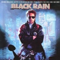 Black Rain Soundtrack  (Various Artists, Hans Zimmer) - CD cover