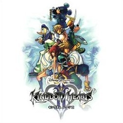 Kingdom Hearts II Bande Originale (Various Artists, Yôko Shimomura) - Pochettes de CD