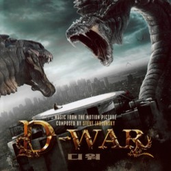 D-War Soundtrack (Steve Jablonsky) - CD cover