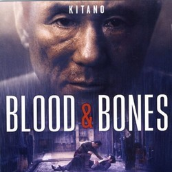 Blood & Bones Soundtrack (Taro Iwashiro) - CD cover
