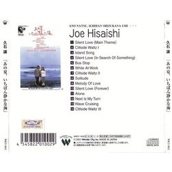 A Scene at the Sea Soundtrack (Joe Hisaishi) - CD Back cover