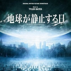地球が静止する日 Soundtrack (Tyler Bates) - CD cover