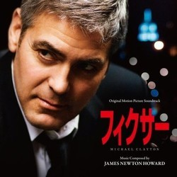 フィクサー Soundtrack (James Newton Howard) - CD cover