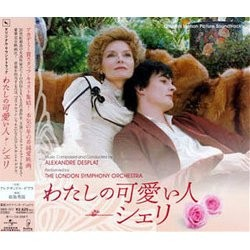 わたしの可愛い人 シェリ Soundtrack (Alexandre Desplat) - CD cover