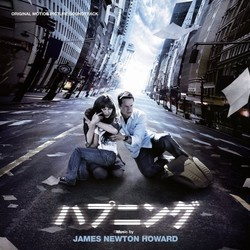 ハプニング Soundtrack  (James Newton Howard) - CD cover