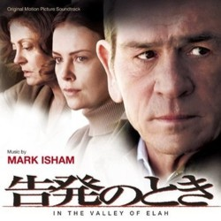 告発のとき Soundtrack (Mark Isham) - CD cover