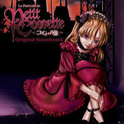 Le Portrait de Petite Cossette Soundtrack (Yuki Kajiura) - CD cover