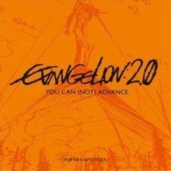 Evangelion: 2.0 You Can Not Advance 声带 (Shirô Sagisu) - CD封面