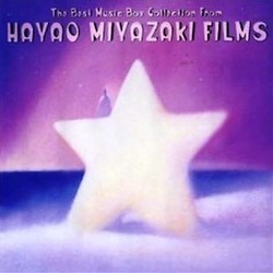 The Best Music Box Collection from Hayao Miyazaki Films Μουσική υπόκρουση (Various Artists, Joe Hisaishi) - Κάλυμμα CD