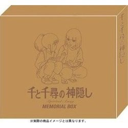 千と千尋の神隠し Trilha sonora (Various Artists, Joe Hisaishi) - capa de CD