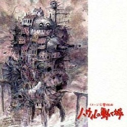 ハウルの動く城 Soundtrack (Various Artists, Joe Hisaishi) - CD cover