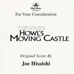 Howl's Moving Castle Soundtrack (Joe Hisaishi) - CD cover