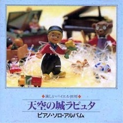 天空の城ラピュタ Soundtrack  (Joe Hisaishi) - CD cover