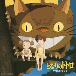 となりのトトロ Soundtrack (Joe Hisaishi) - CD-Cover
