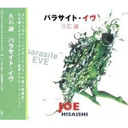 パラサイト・イヴ Soundtrack (Joe Hisaishi) - CD cover