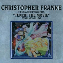 Tenchi the Movie Soundtrack (Christopher Franke) - CD-Cover