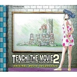 Tenchi the Movie 2: The Daughter of Darkness Soundtrack (Kô Ôtani) - CD cover