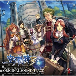 The Legend of Heroes Sora No Kiseki Soundtrack (Falcom Sound Team jdk) - CD cover